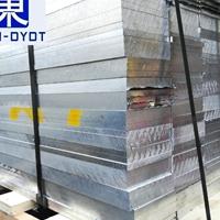 5083中厚铝板加工
