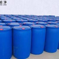 公明低价批发除蜡水原料缓蚀电解脱脂剂