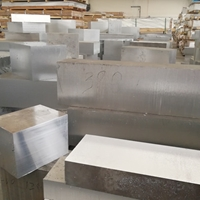 LY4-t4合金铝板 2A04中厚铝合金切割