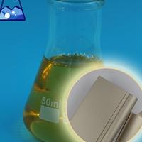 供应 LW-33无铬出光剂(液)