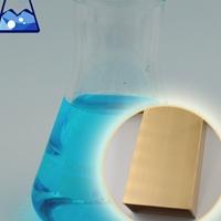 供应 LW-07金黄色电解着色剂(液)