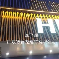 天津海澜之家广告牌匾型材烤漆铝扁条指定商