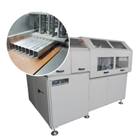 江苏DS-A450铝管棒型材精切设备工厂