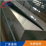 压铸铝棒ADC12  ADC12铝板