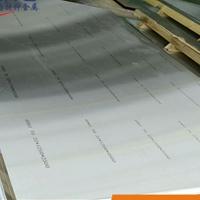 东莞进口5083铝板