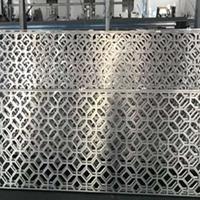 雕刻冲孔铝单板-厂家直销