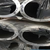 中山7014-T6精抽铝合金管 高精度铝板