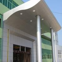 深圳喷涂铝单板吊顶 穿孔铝单板厂家