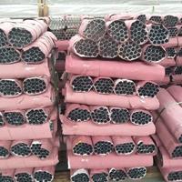 长期生产铝合金 挤压氧化电泳生产线