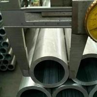 厂家直销5052-H24无缝铝管合金铝板厂家