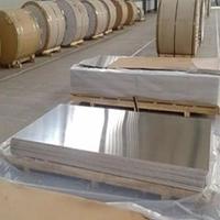 3003铝板价格 国标铝卷定尺裁剪