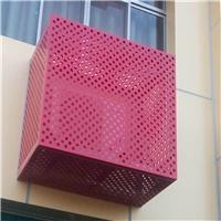 铝合金空调外机遮阳罩快速供货厂家