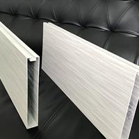 凹槽铝方通白色木纹系列定制