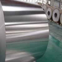 铝皮价格全国发货