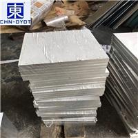 厂家直销5083耐侵蚀铝板