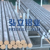 6082-T4铝棒6082精磨铝棒
