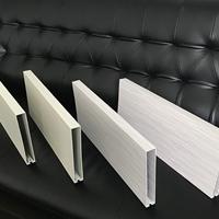 白色系木纹铝方通 凹槽铝方通定制