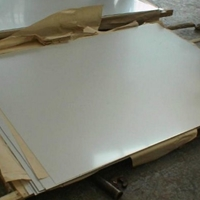 1060-H14铝卷 1060-H24铝板