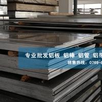 供应7075铝板 7075铝合金厚板