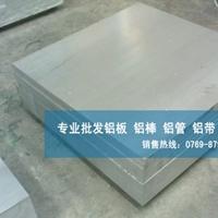 供应航空铝板 7075铝板报价