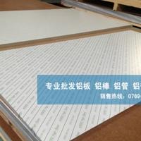 杭州7075高硬度铝板