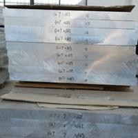3004合金铝卷 高品质3004铝板
