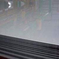 0.5保温铝板价格