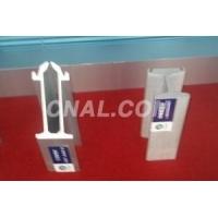 铝合金导轨、挤压铝合金导轨型材焊接加工