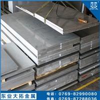 6061铝板用途介绍