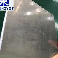 昆山6063铝板 6063双面贴膜铝板