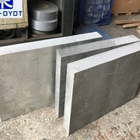 2A12铝板跟2024铝板什么区别