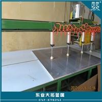 6061防滑鋁板生產廠家