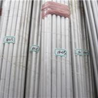 7075擠壓鋁棒批發 7075超硬鋁合金