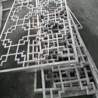 湘潭雕花鋁窗花裝飾廠家 型材鋁窗花價格