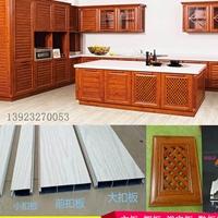 新款铝合金家具型材跟木质家居区别