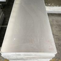 直销5052铝合金板5052花纹铝板