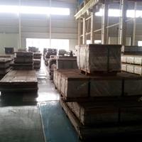美国芬可乐铝合金7075 浙江7075-T651铝合金