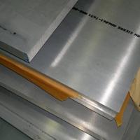 航空铝7075-T651铝厚板 7075切削铝