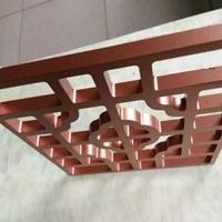 贵州黔东南木纹复古铝窗花 窗花格装饰