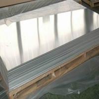 供应6061花纹铝板 1.01.52.02.53.0mm