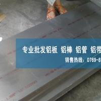 供应2024铝合金薄板