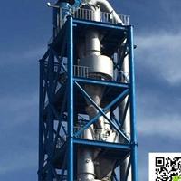 供应高铝水泥625水泥生产厂家 高铝水泥厂