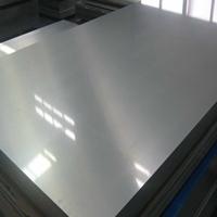 供应1060纯铝板0.20.30.51.0mm