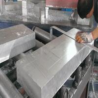 60616063花纹铝板3.03.54.04.5mm