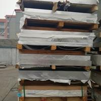 上海7075铝板  高耐磨7075铝板 取样