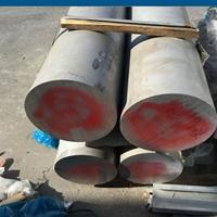 A5056铝管供应商