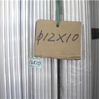 AL3003鋁板價格 3003陽極氧化鋁板