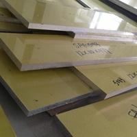 1100铝板供应商 AL1100铝板裁切
