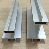 中字暗吊梁凈化鋁型材