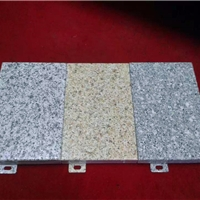 外墙铝单板造型定制生产厂家